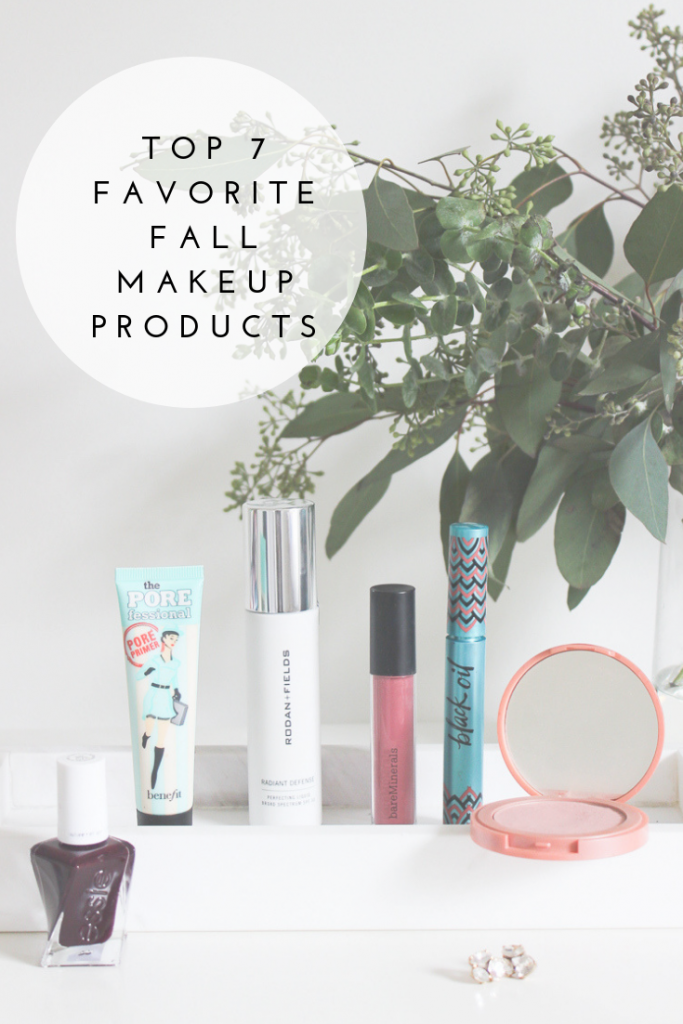 Top 7 Favorite Fall Makeup Products || Sharing the top 7 favorite fall makeup products on the blog today, including an amazing new foundation, my holy grail primer and the perfect nude lipgloss. #fallbeauty #makeuptutorial #fallmakeup