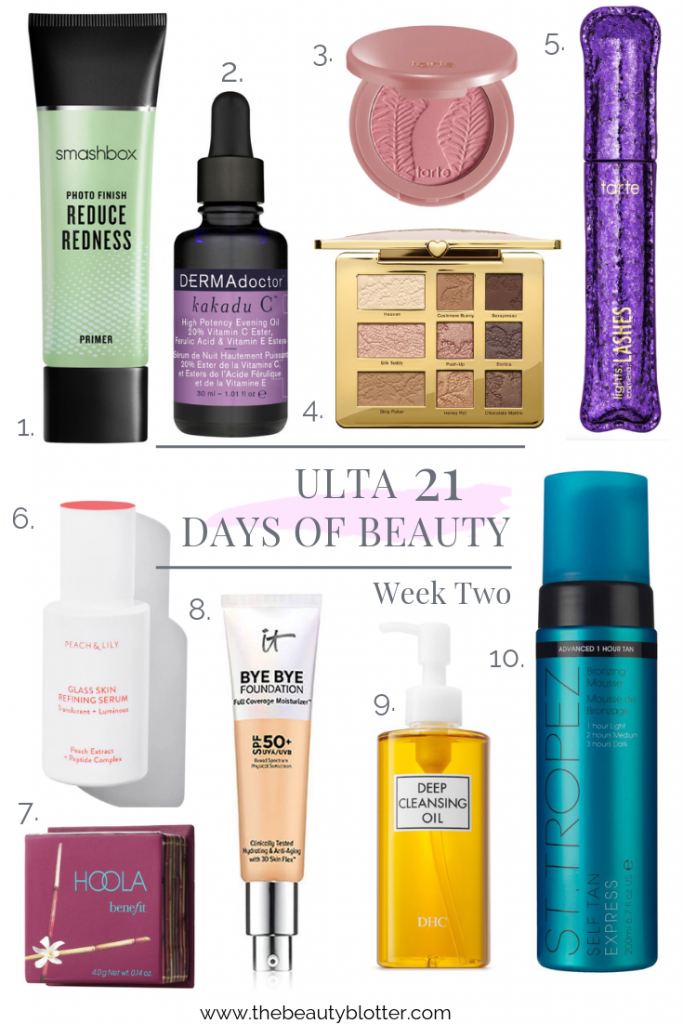 21 DAYS OF BEAUTY EVENT AT ULTA I  am sharing the best deals for this week from the 21 Days of Beauty Event at Ulta, including my favorite shadow palette and some great skincare deals.
